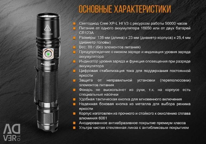 Manual, tactical flashlight Fenix PD35 v2.0