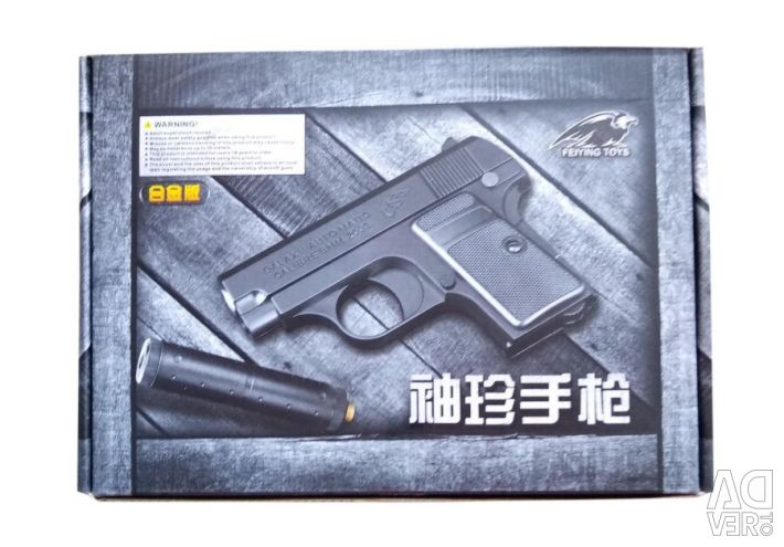 Pistol pentru copii cu amortizor P6 +