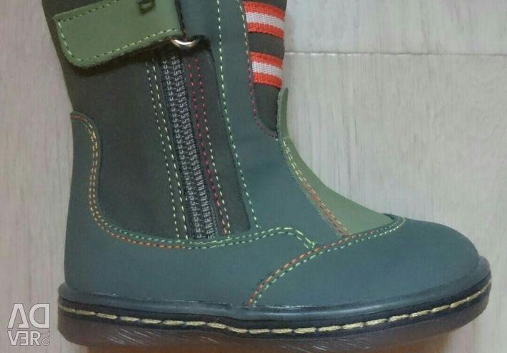 Νέες μπότες, 20 rr