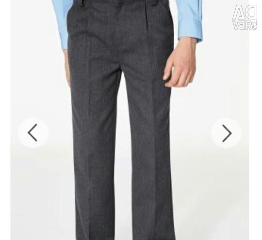 Νέα σχολικά παντελόνια NEXT
