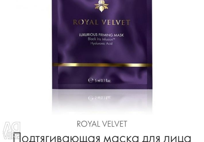 Royal Velvet Firming Face Mask