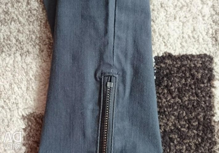 New Jeggings eds dy esprit