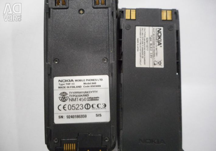 Nokia 640 Rarity / Lumia 635 / nokia x-body