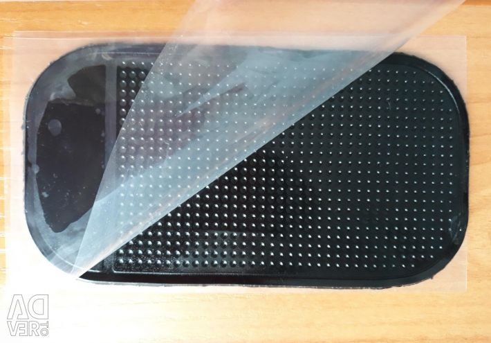 Safety glass and mat