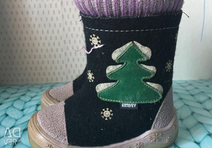 Children's boots