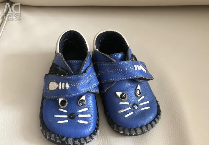 Boots for the kid