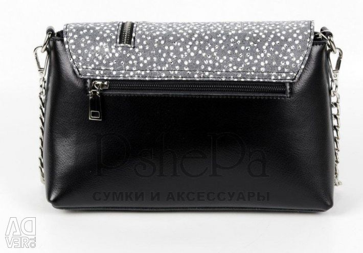 Γυναικεία δερμάτινη τσάντα C1913 μαύρη
