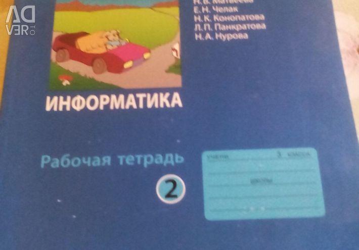 Kitaplar, okul için çalışma kitapları ...