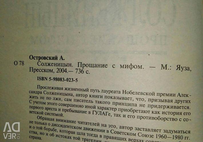 Solzhenitsyn farewell to myth