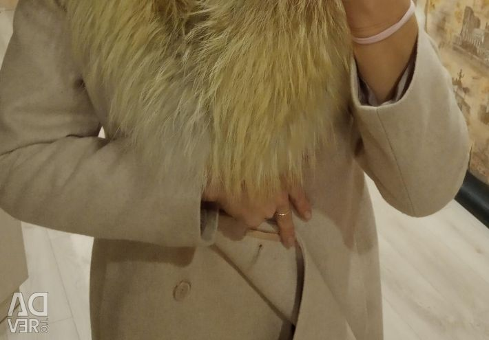 Coat natural new