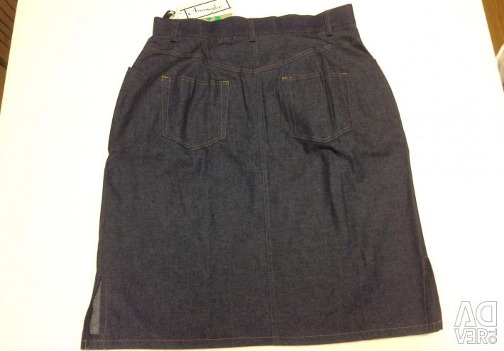 Stretch denim skirt new