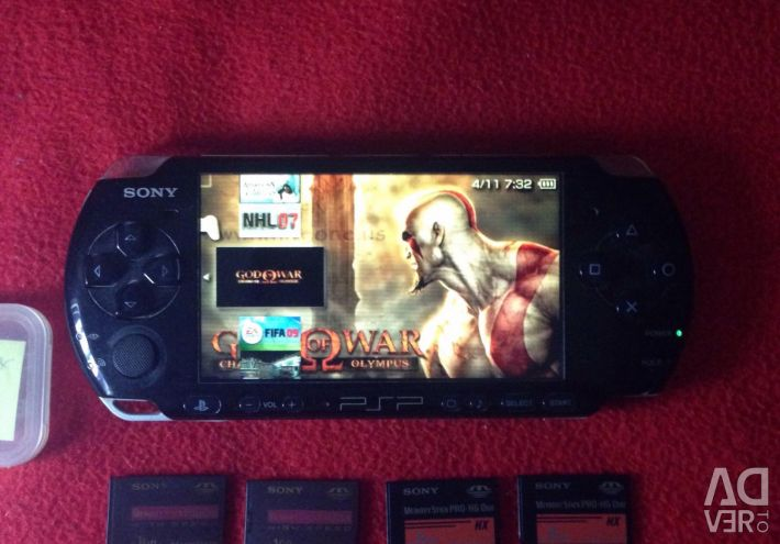 Psp game console