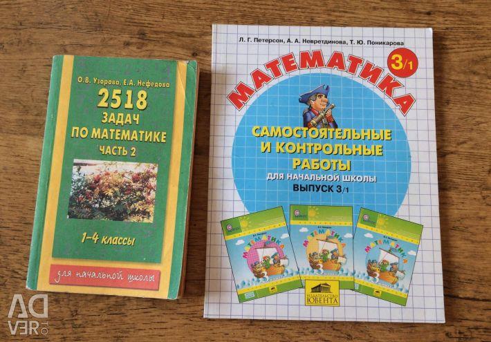 Carti de clasă 1