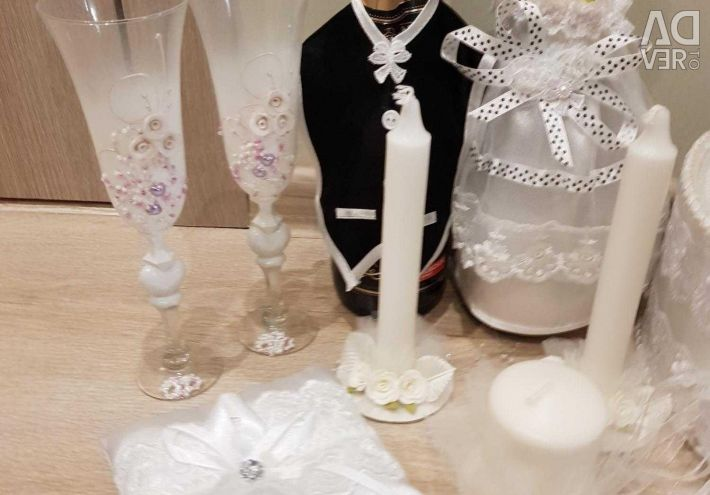 Γαμήλιο σετ