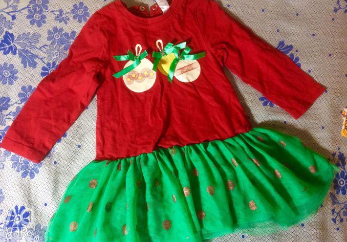 New Year's dress
