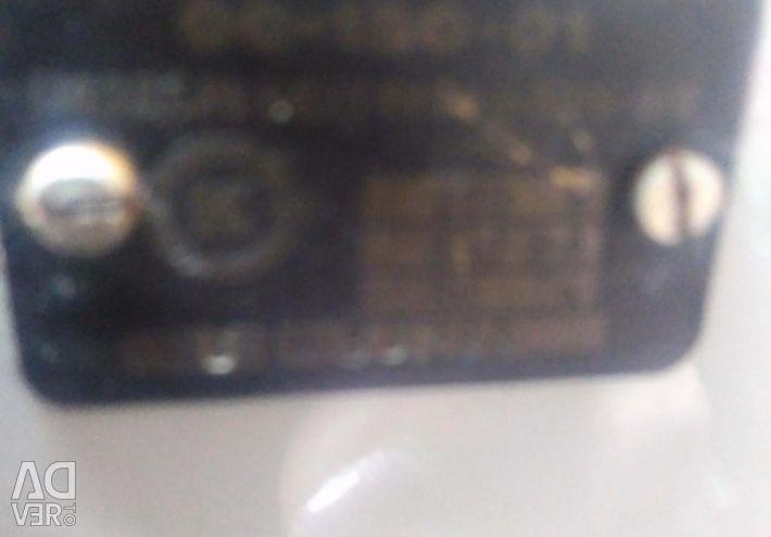 Endoscopic OS 150-01b iluminator
