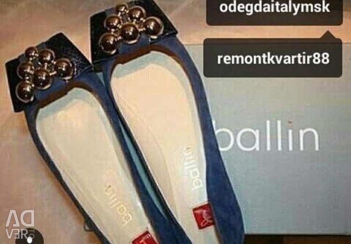 Μπαλέτο Flats Νέο Suede Ballin Ιταλία Μέγεθος 39 Μπλε