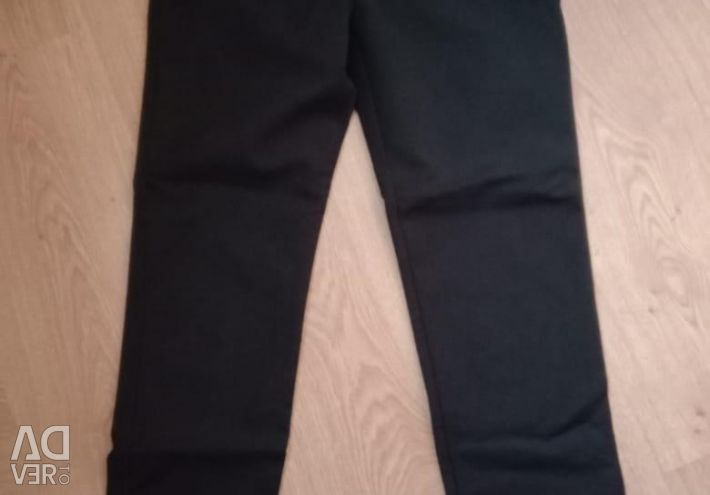 Pants in excellent condition size 48