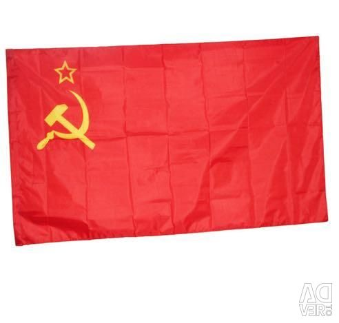 Прапор СРСР прапор Перемоги