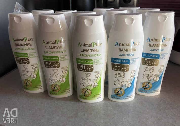 Șampoane pentru animale