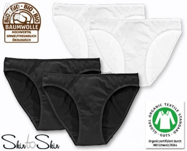 New! Shorts German brand Skin to Skin