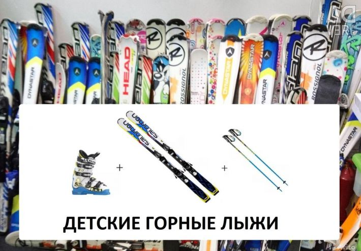 Alpine skiing for children