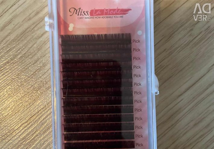 Eyelashes for extension With 11 mm 0.07
