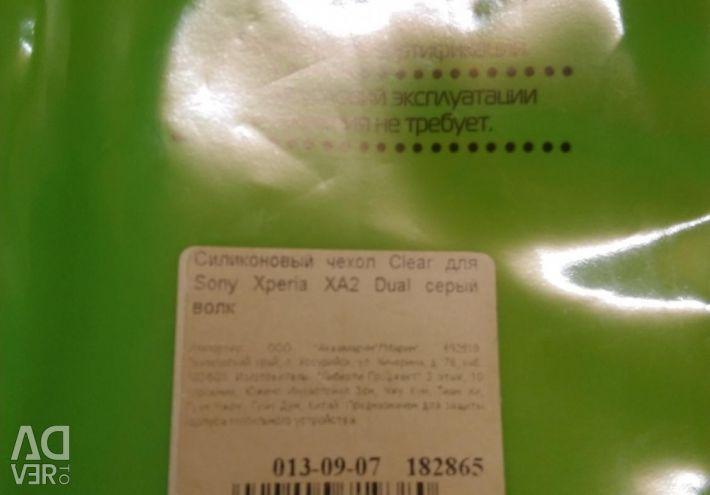Carcasă transparentă din silicon pentru Sony Xperia XA2 Dual