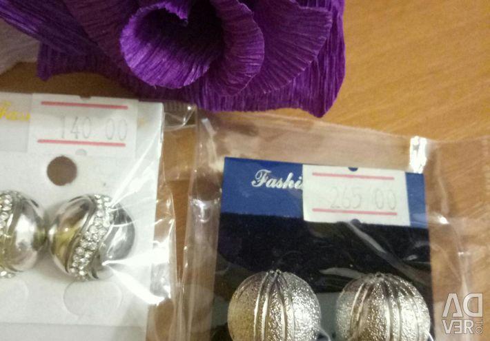 Σκουλαρίκια, δαχτυλίδια