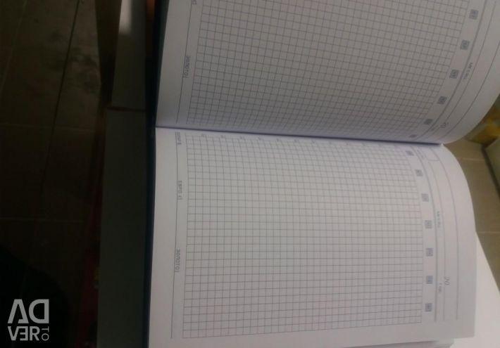 Undated diary