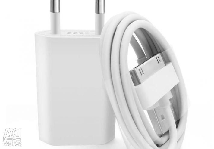 İPhone 4 4s iPad için Kablo / Şarj Cihazı