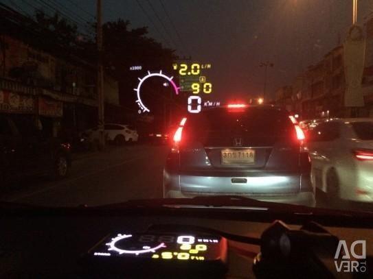 Худ проектор на лобове скло автомобіля