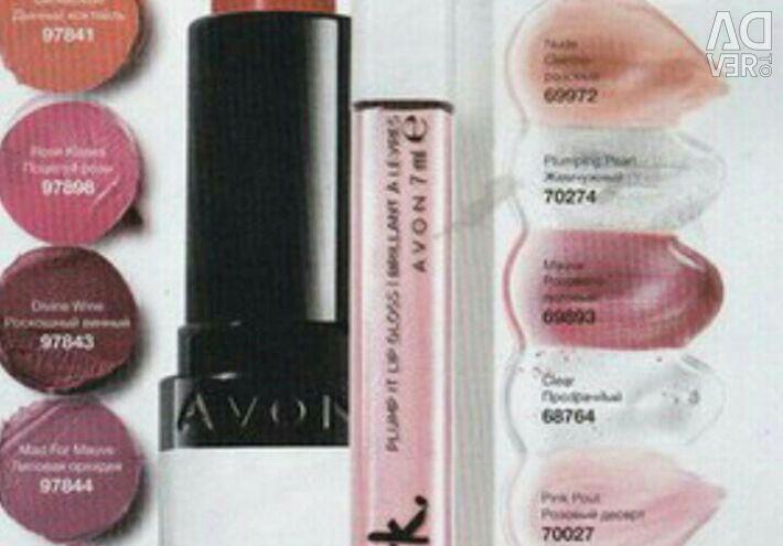 AVON lip gloss