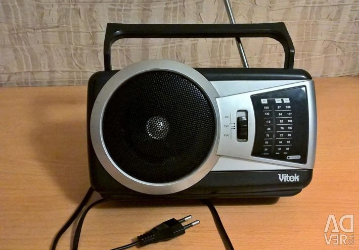 Радиоприемник переносной VITEK VT-3580 GY