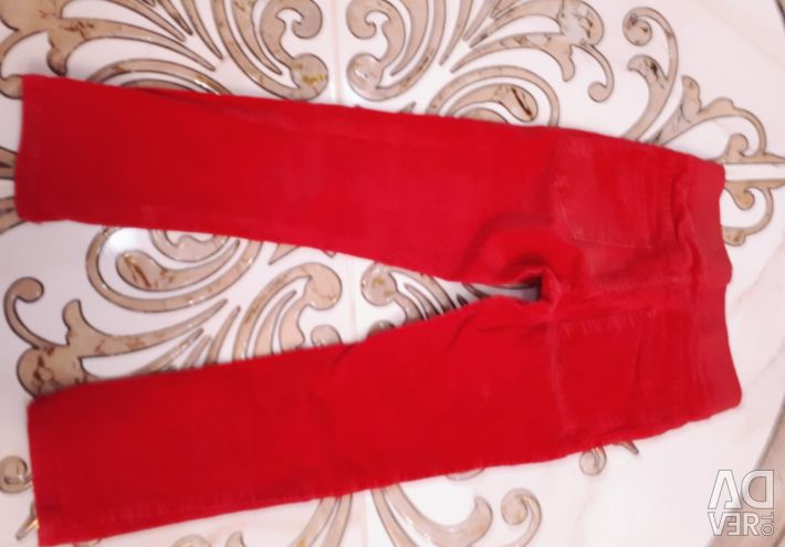 Trousers for the girl
