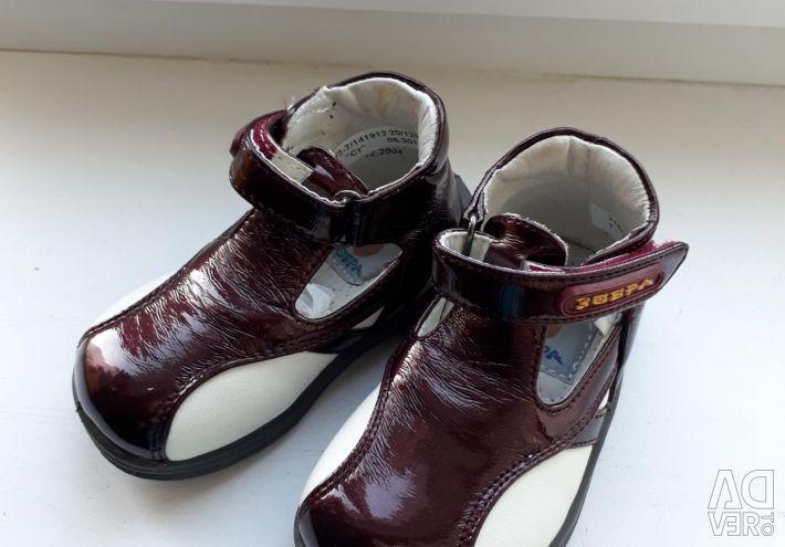 Pantofi Pentru fata Zebra