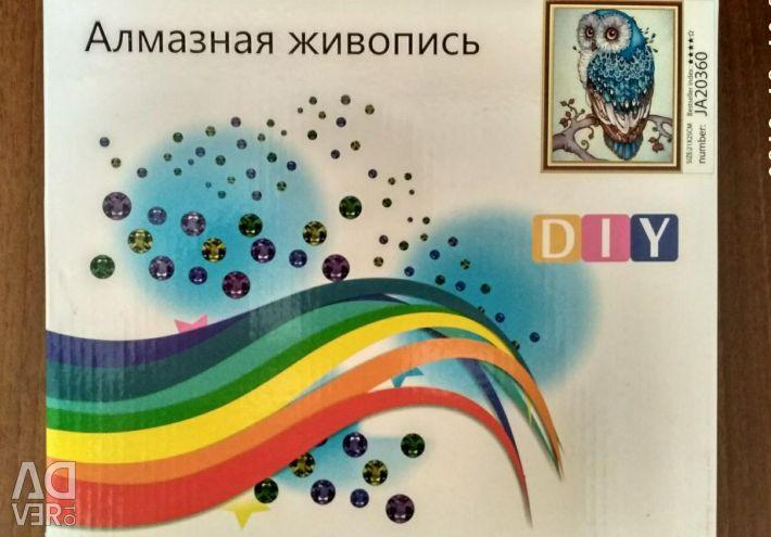 Diamond mosaic 21 * 25 cm NEW