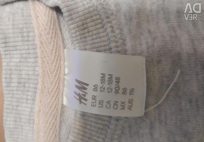 Suit HM 86 p.