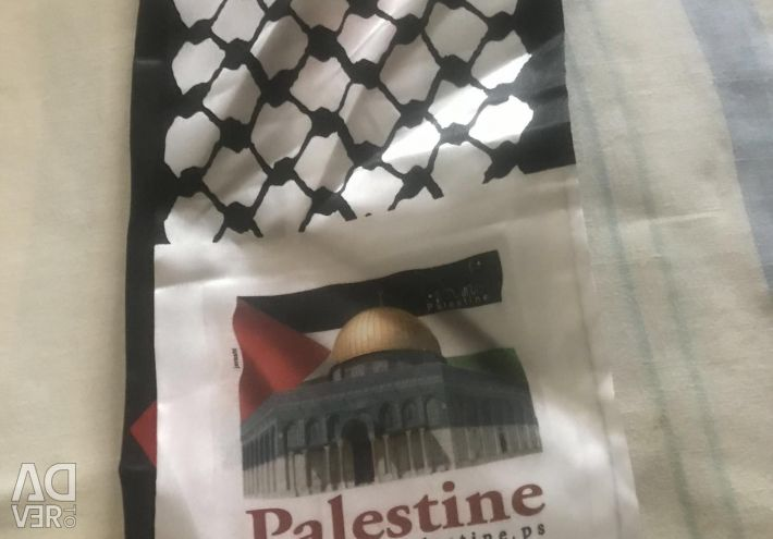 The scarf of Palestine is new