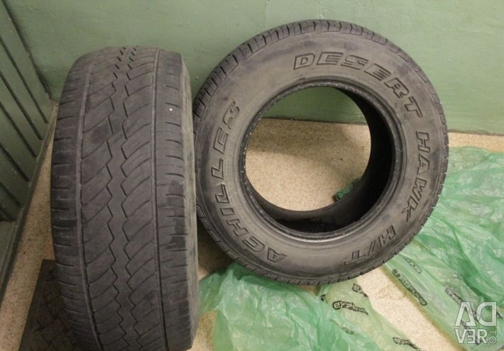 Tires Achilles