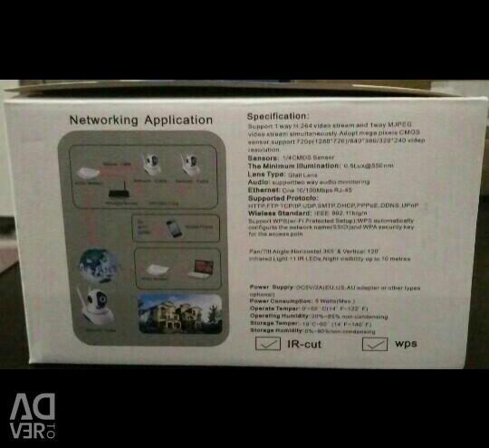 Нова IP камера HD Wi FI відеоспостереження