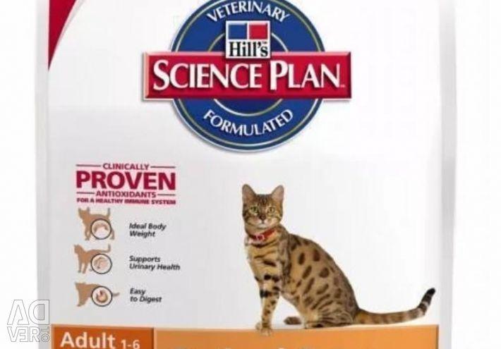 Hill's Science Plan Optimal Care kedi maması