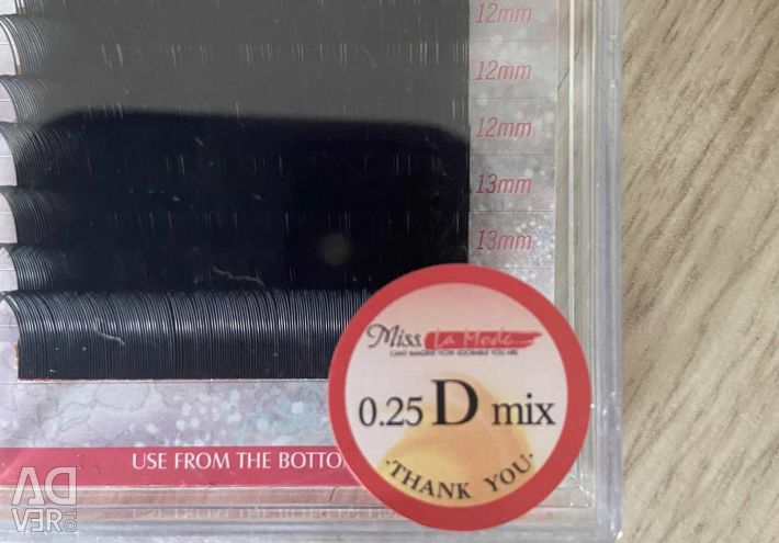Eyelashes for extension D mix 0.25
