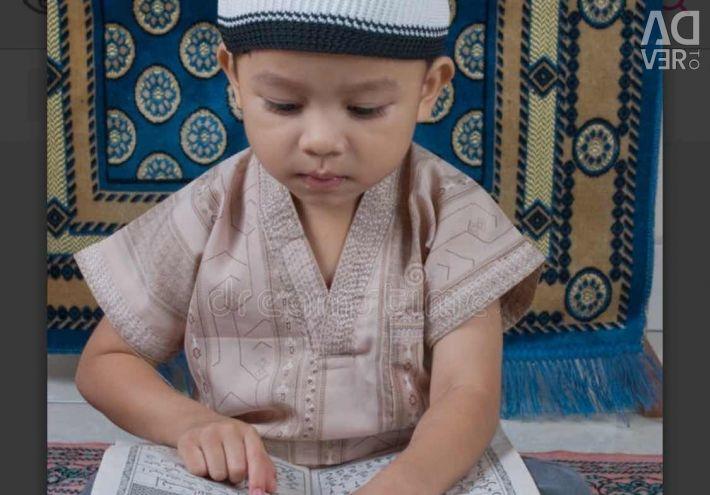 Коран Головна Навчання