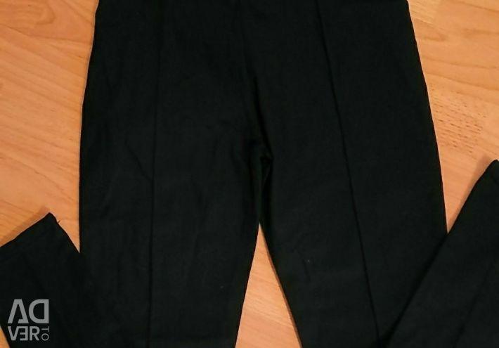 Trousers skinny