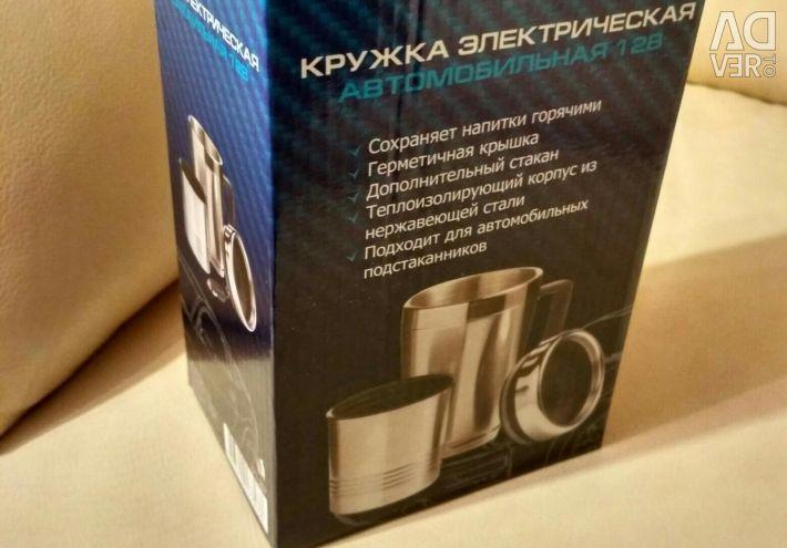 New hot mug