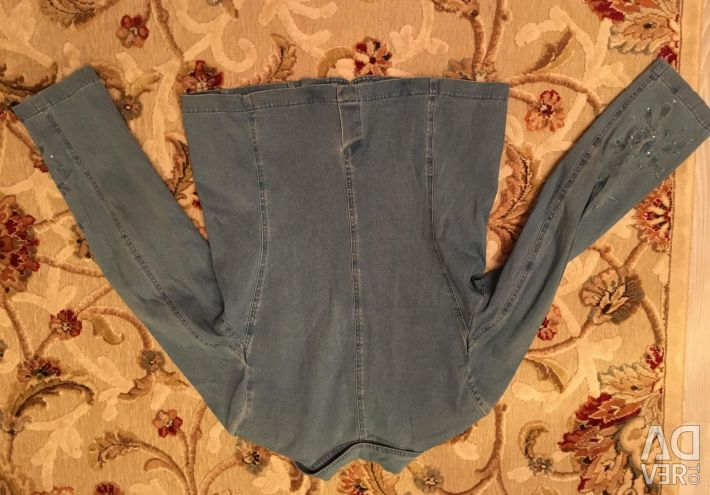 Jacket for sale jeans
