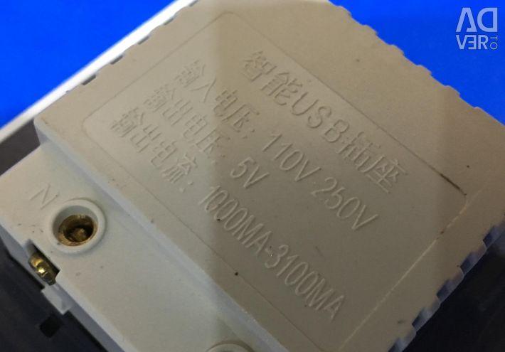 4 usb socket for a square box