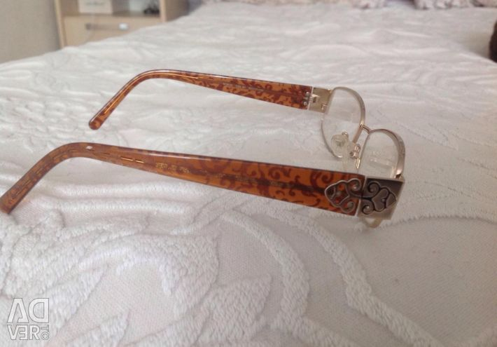 Eyeglasses Rim new