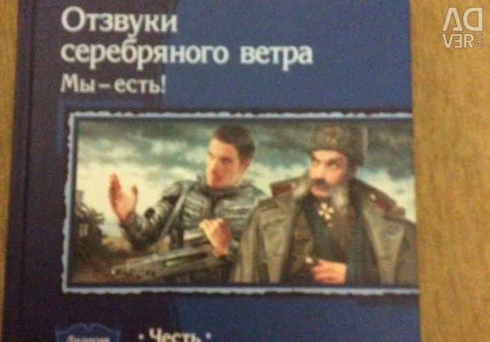 Το βιβλίο Iara Elterrus (Battle Fantasy)